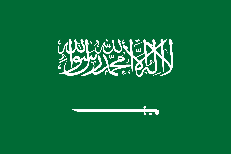 Saudi Arabia Flag - Saudi Arabia Drone Laws